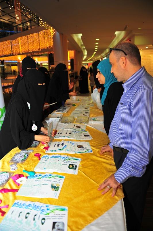 حملة المركز الجامعي التوعوية والأرشاديه
