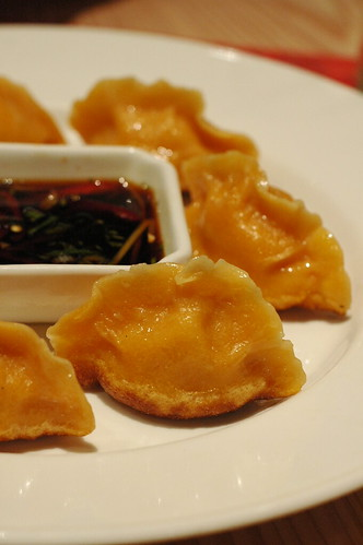 Pan fried dumplings - Canteen 82