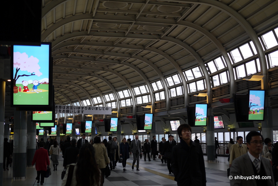 Large screen advertising on 44 monitors at Shinagawa Station.
