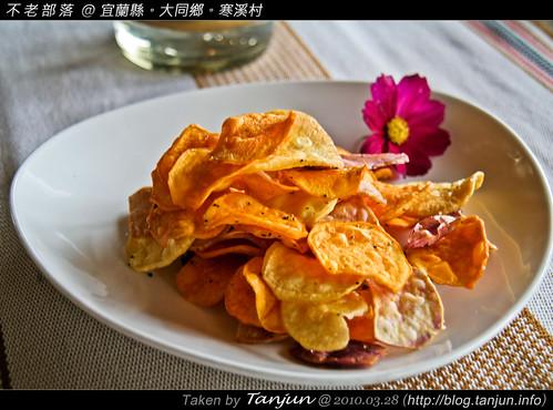 午餐@不老部落