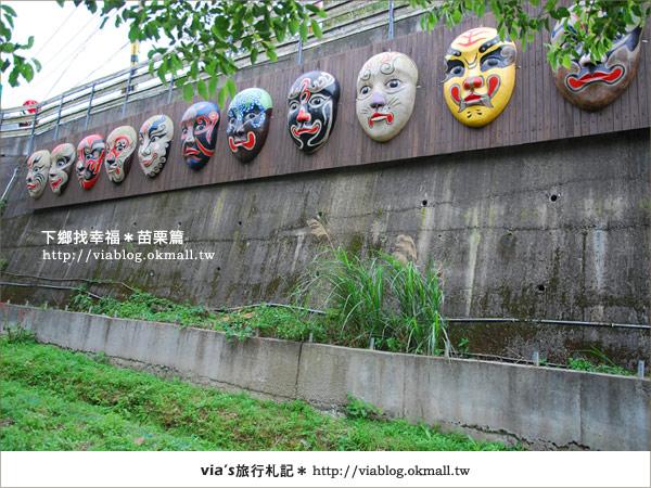 【苗栗旅遊】三義旅遊景點~山板樵臉譜文化生活館9