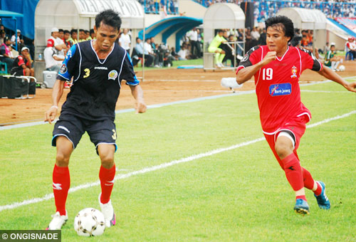 zulkifli arema indonesia photo