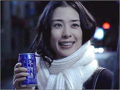 eri_fukatsu33 CM