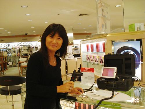 Shiseido MUA Yujin
