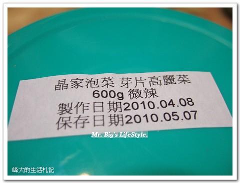 DSCF5585_nEO_IMG