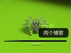殺軟推薦:大蜘蛛(Dr.WEB)V6.0簡體中文版下載 | 愛軟客