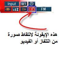 شرح طريقة التسجيل من التلفاز عن طريق كرت فيديو داخلي Msi  4578295917_3847b6c0db_o