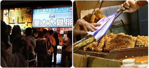 Shilin Night Market, Taipei 06