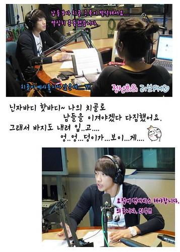SBS Love FM (1)
