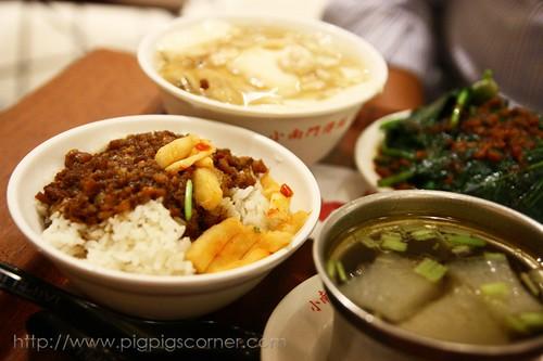 Food taipei 101 2