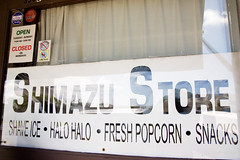 Shimazu Store