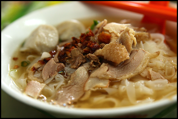 Duck-Meat-Koay-Teow-Soup