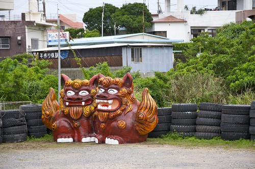 Okinawa mascots