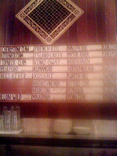 gsc oyster bar