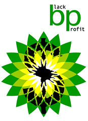 BP - Black Profit (softbase) Tags: greenpeace bp sands campaign tar