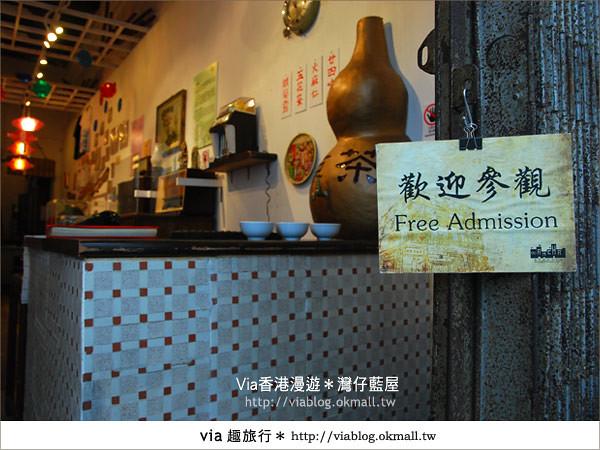 【香港旅遊景點】via香港趴趴走~灣仔藍屋|灣仔民間生活館23