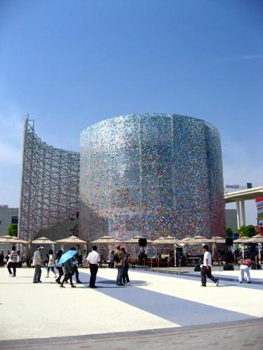 world expo shanghai