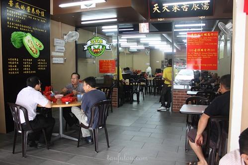 fu gua thong (4)