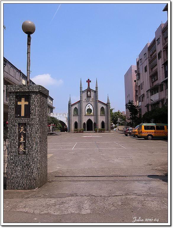 北城聖母天主堂 (1)