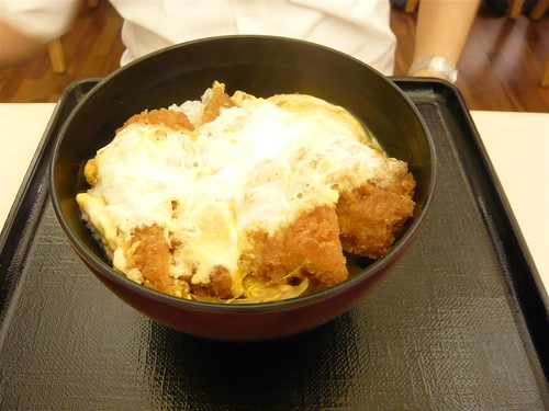 Regular Tonkatsu Don