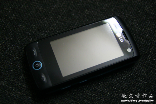 Phone : LG GW525