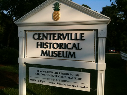 Centerville Historical Museum