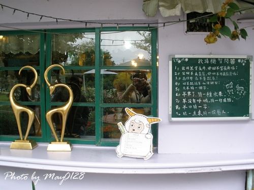 2009 12 20_96宜農牧場.JPG