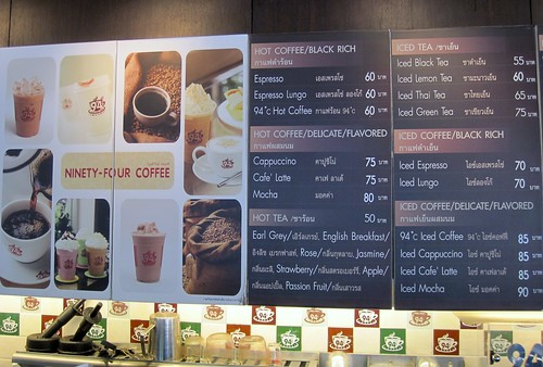 94 Coffee - Menu Board