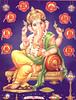 Ganesh (Ashta Vinayak) (hinduism) Tags: ganesha lord ganesh vinayak ashtavinayak siddhivinayak ashta vignahartha