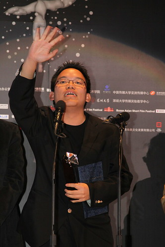 """Hi dad!"" at the China Mobile Film Fest Award Ceremony"