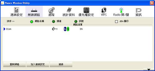 xlink-02