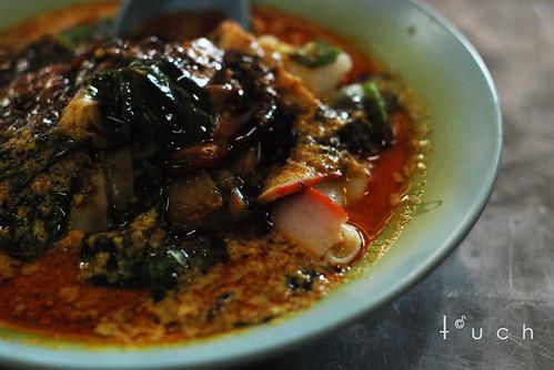 Curry Chee Cheong Fun / 咖喱猪肠粉