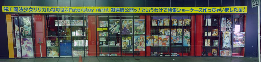 Fate and Nanoha special showcase in Mandarake Akihabara