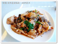 20090802_清境國民賓館13 作者 唐妮可☆吃喝玩樂過生活