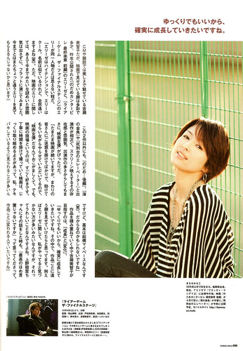 Cinema Girls vol.5 p.86