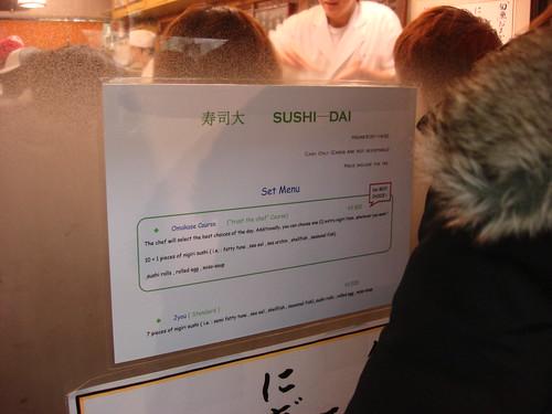 2010-02-16 東京之旅第二天 014