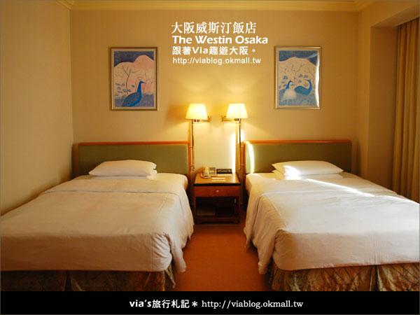 【via關西冬遊記】大阪住宿推薦~The Westin Osake大阪威斯汀飯店23