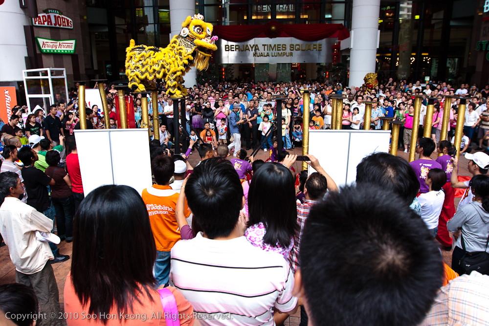 Lion Dance @ Berjaya Times Square, KL, Malaysia