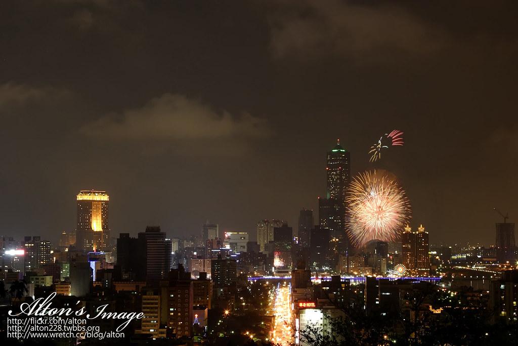 2010 愛河煙火