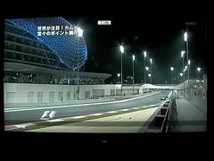 液晶テレビ 画像53