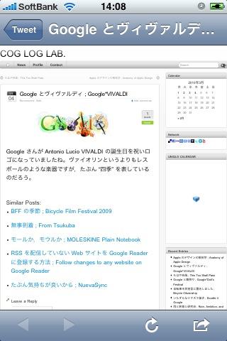 Tweetie 2 Custom Mobilizer