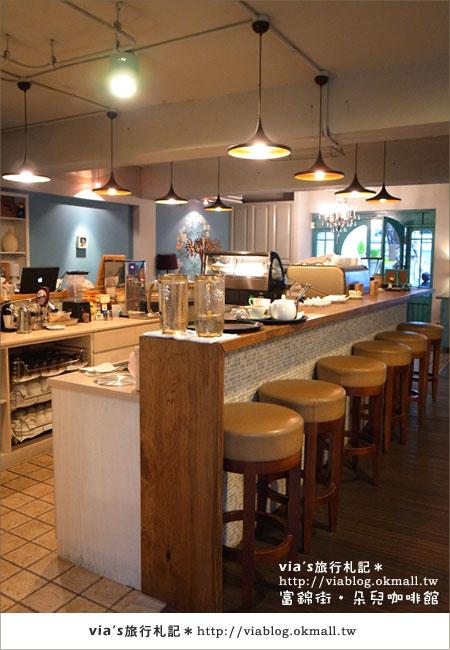 【第36個故事】我在台北富錦街‧朵兒咖啡館7