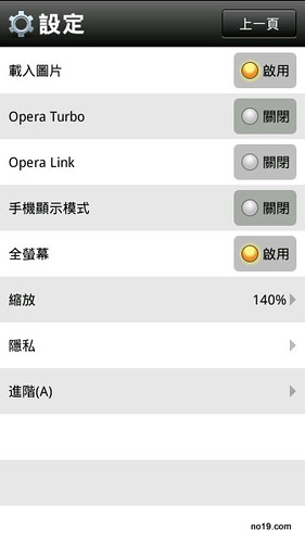 Opera Mobile 10 - Screenshot0175