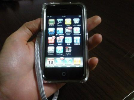 biblio - iPhone 5