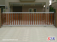 stainless_gate-mixed-wood-SNK-GW1_Big