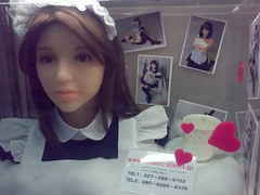 Real Doll (rich115) Tags: japan tokyo guns realdoll theshityoufindinjapan