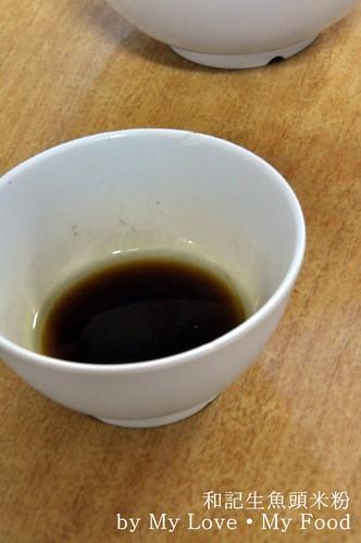 2010_03_27 Kim Mao Cafe 001a