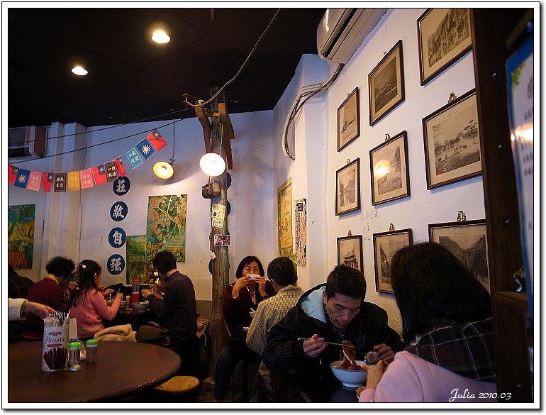 厚道飲食店 (4)