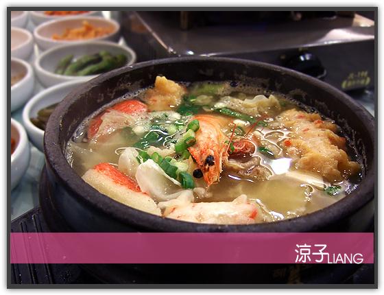 奇化加韓國料理12