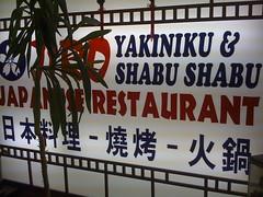 Jiro Japanese Restaurant